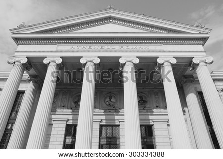 Bucharest, Romania. Romanian Atheneum, the main concert hall. Black and white tone.