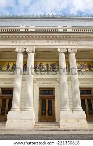 BUCHAREST, ROMANIA - SEPTEMBER 02: The Patriarchate on September 02, 2014 in Bucharest, Romania. Parliamentarians passed the building to the Patriarchate of the Romanian Orthodox Church in 1997.