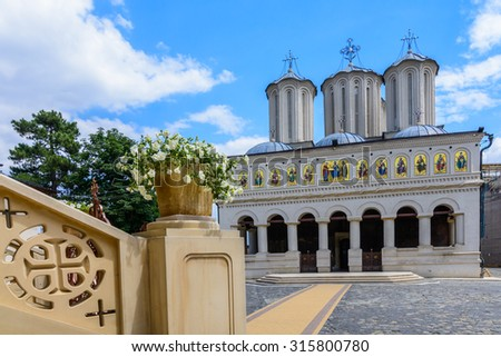 BUCHAREST, ROMANIA - SEPTEMBER 12: The Patriarchate on September 12, 2015 in Bucharest, Romania. Parliamentarians passed the building to the Patriarchate of the Romanian Orthodox Church in 1997. - stock photo