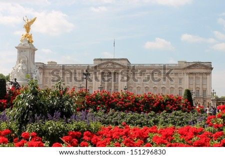 Buckingham Palace in London where Queen lives - stock photo
