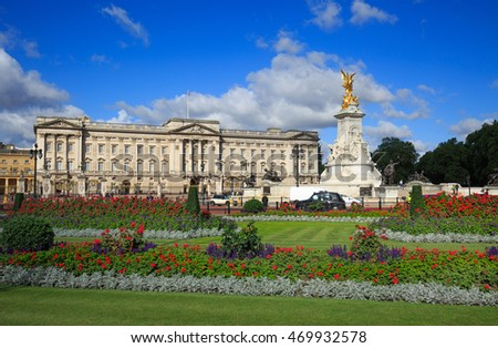 Buckingham Palace - London - UK - 3rd July 2016.  Garden party at the palace.
