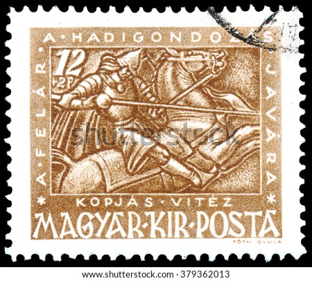 BUDAPEST, HUNGARY - 03 FEBRUARY 2016: a stamp printed by Hungary, shows gallant on horseback, circa 1943