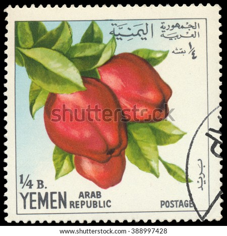 BUDAPEST, HUNGARY - 29 february 2016:  a stamp printed  in the Yemen shows apple, circa 1967 - stock photo