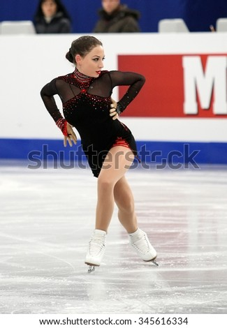 BUDAPEST, HUNGARY - JANUARY 15, 2014: Elene GEDEVANISHVILI of Georgia performs short program at ISU European Figure Skating Championship in Syma Hall Arena.