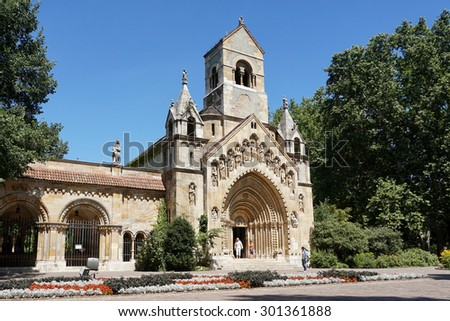 BUDAPEST, HUNGARY, JULY, 11, 2015: Exterior view of The Chapel of Jak,in Vajdahunyad Castle, Budapest, Hungary.