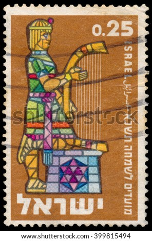BUDAPEST, HUNGARY - 18 march 2016:  a stamp printed  in Israel, shows symbolic drawing of the Kings of Israel: David, circa 1960 - stock photo