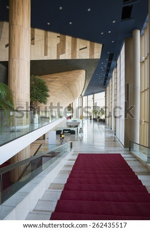 BUDAPEST, HUNGARY - March 21: Interior of the Palace of Arts (MUPA) as on March 21, 2015 in Hungary. MUPA is the most popular music hall and cultural center in Budapest, now 10 years old.