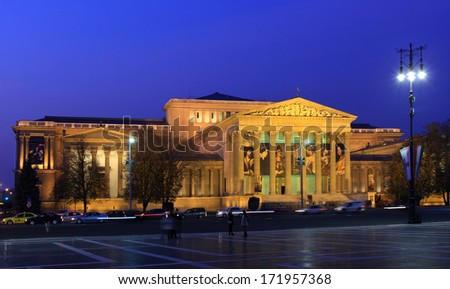 BUDAPEST / HUNGARY - NOVEMBER 16: The Museum of Fine Arts at Heroes Square, on November 16,  2013 in Budapest /Hungary. It features the exhibition Caravaggio to Canaletto, Italian Baroque and Rococo.