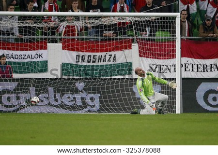BUDAPEST, HUNGARY - OCTOBER 8, 2015: The ball is in Hungarian Gabor Kiraly's goal during Hungary vs. Faroe Islands UEFA Euro 2016 qualifier football match in Groupama Arena. - stock photo