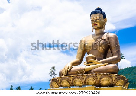 Buddha Dordenma statue overlooking Thimphu City - stock photo