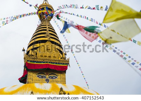 Buddha Eye at Swayambhunath,Nepal