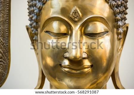 Buddha Face Peaceful Eye And Smile