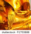 Buddha in Wat Pho thailand - stock photo