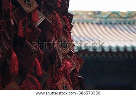 Buddhism desire plaques - stock photo
