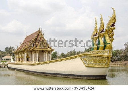 buddhism tempel on the ther river with naga thailand - stock photo