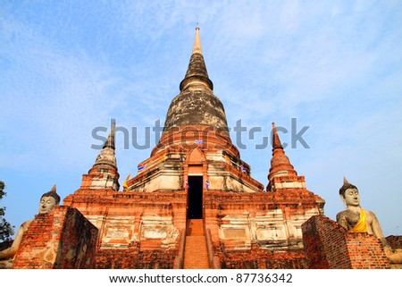 Buddhist pagoda. - stock photo
