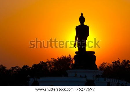 Buddhist park in the Phutthamonthon district, Buddha Monthon.  Nakhon Pathom Province of Thailand. - stock photo