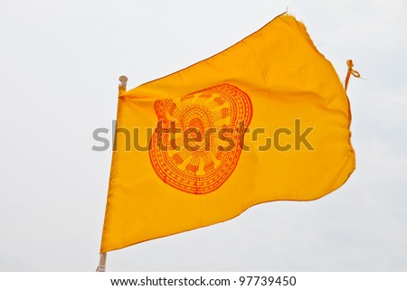 Buddhist prayer flags - stock photo