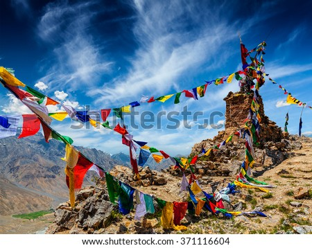 Buddhist prayer flags (lungta) in Spiti Valley, Himachal Pradesh, India - stock photo