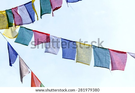 Buddhist prayer flags the holy traditional flag in Bhutan - stock photo