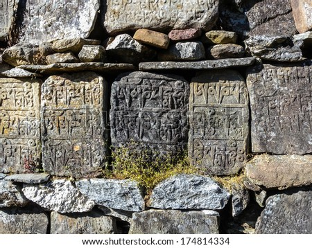 Buddhist stone library is located almost everywhere along the trails Nepalese - stock photo