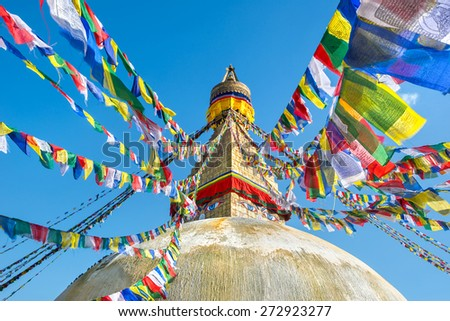 Buddhist Stupa at Bodnath, Nepal