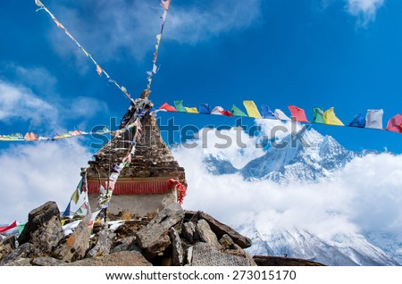 Buddhist stupa in mountains,  Everest region, Nepal