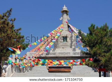 Buddhist stupa near Wusutu Zhao Temple, Daqing Mountain, Inner Mongolia, China - stock photo