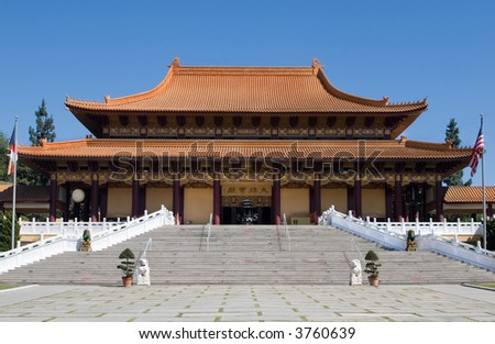 a personal perspective of the hsi lai temple Luminous passage: the practice and study of buddhism in americaby charles s prebish personal approach to his topic is both a strength and a weakness an advantage of case of the hsi lai temple.
