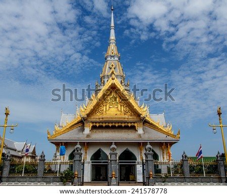 Buddhist temple in Chachoengsao province, Thailand - stock photo