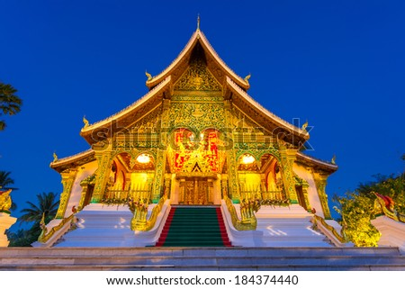 Buddhist Temple in the night, Luang Prabang, Laos - stock photo