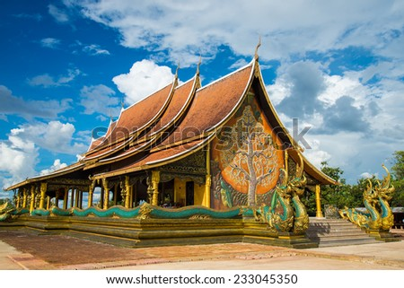 Buddhist temple in the Northeast of Thailand, - stock photo