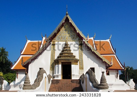 Buddhist temple named Phumi Temple in Nan province of Thailand - stock photo