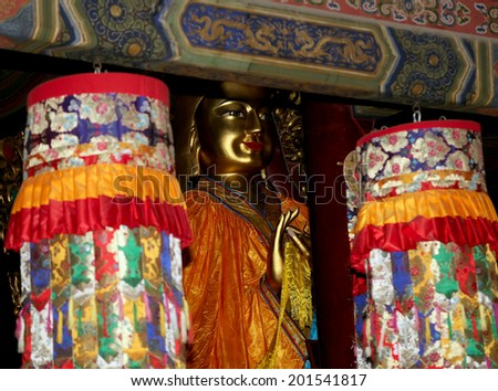 new harmony buddhist personals Exam 2 china and japan a mystical form of buddhism that seeks harmony with the vital spirit of nature through as well as inventing some new ones of their own.