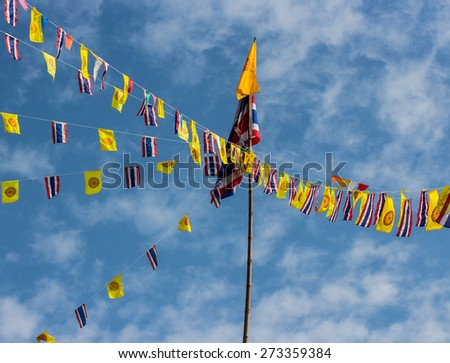 Buddhist & Thai flag in temple - stock photo