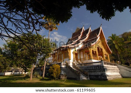 Buddish temple in Luang Prabang, Laos - stock photo
