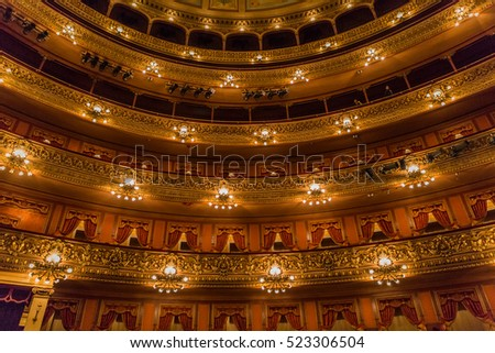 BUENOS AIRES, ARGENTINA - OCTOBER 26 2014   Ornate, interior balcony seating of the opera house building