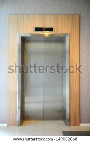 Building Elevator - stock photo
