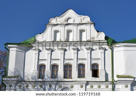Building in Pechersk Lavra monastery in Kiev, Ukraine. UNESCO world heritage. - stock photo