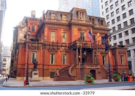 Building in Philadelphia, PA - stock photo