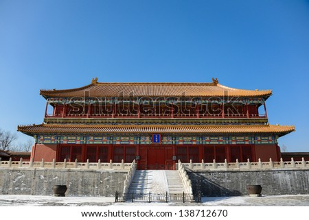 building in the Forbidden City - stock photo