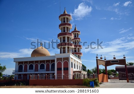Building mosque is a place of worship for followers of Islam stay near temple in Ayutthaya, Thailand.
