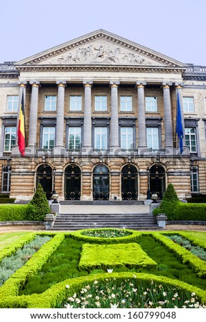 Building of Belgian Federal Parliament in Brussels. - stock photo