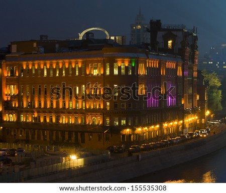 "Building of chocolate plant ""Red October"" at night in Moscow."