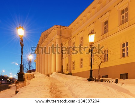 Building of management of the factory constructed by Demidov in 19 century. City Nizhny  Tagil early in the morning, Russia
