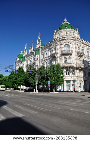 Building of Rostov-on-Don administration. Large garden street - stock photo