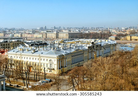 Building of Russian Constitutional Court and President library (former buildings of Senate and Synod) in St. Petersburg - birds eye view