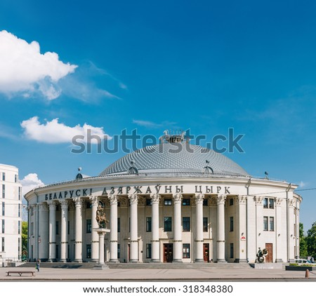 Building of the Belarusian State Circus on Independence Avenue in Minsk, Belarus.