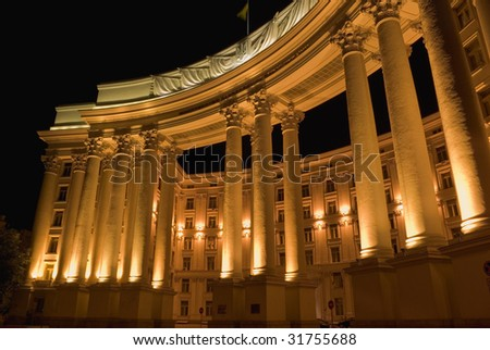 building of the Ministry of Foreign Affairs of Ukraine, the type of night - stock photo