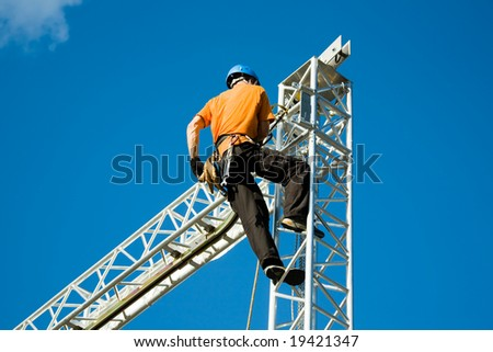 Building office - stock photo